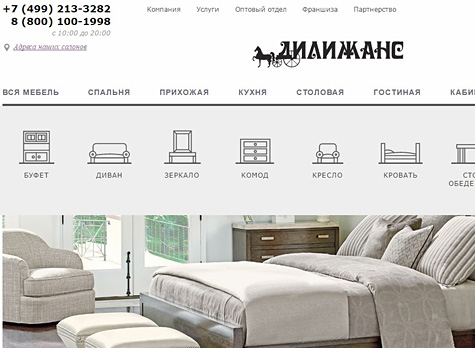"furniture store  ""Dilizhans"""
