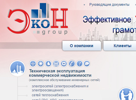 "Corporate website for the cleaning company ""Ekon"""